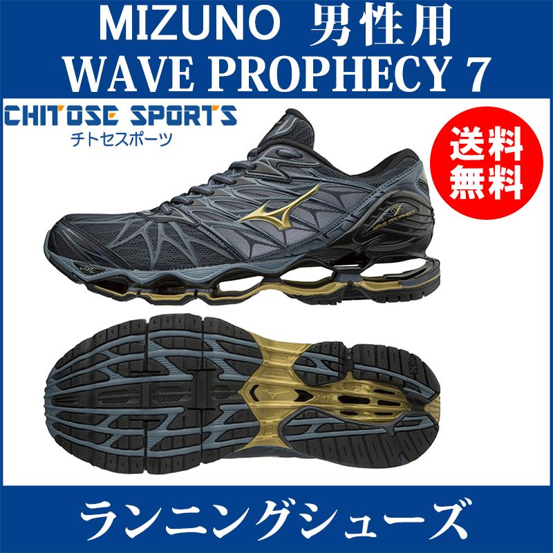 【在庫品】 ミズノ WAVE PROPHECY 7 J1GC180050 メンズ 2018AW ランニング