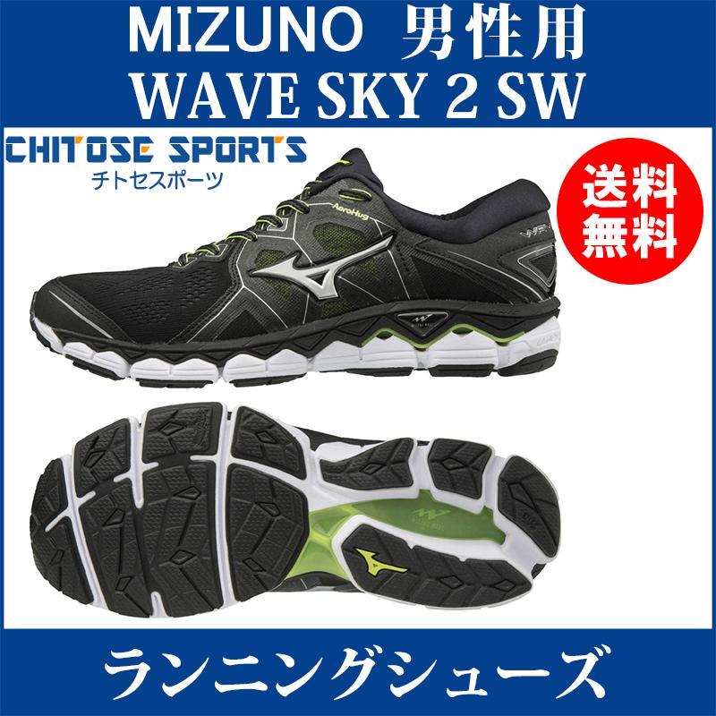 【在庫品】 ミズノ WAVE SKY 2 SW J1GC181104 メンズ 2018AW ランニング