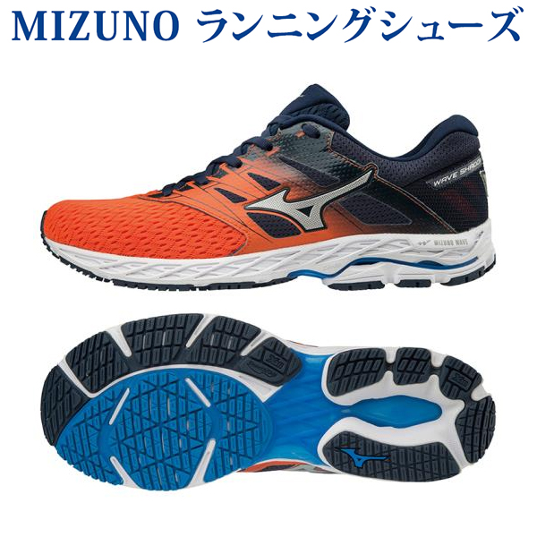 huge selection of 22b2a 41292 A lucky seal supports Mizuno wave shadow 2 wide J1GC182703 2018AW 2018 new  product 2018 in the fall and winter