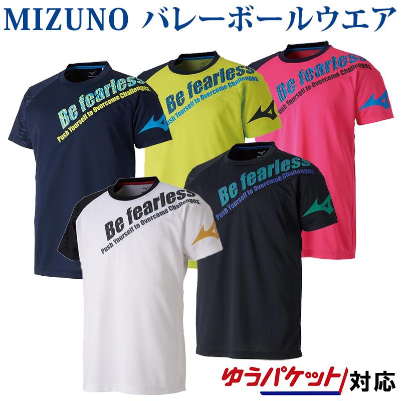mizuno volleyball uniform creator japan 2018