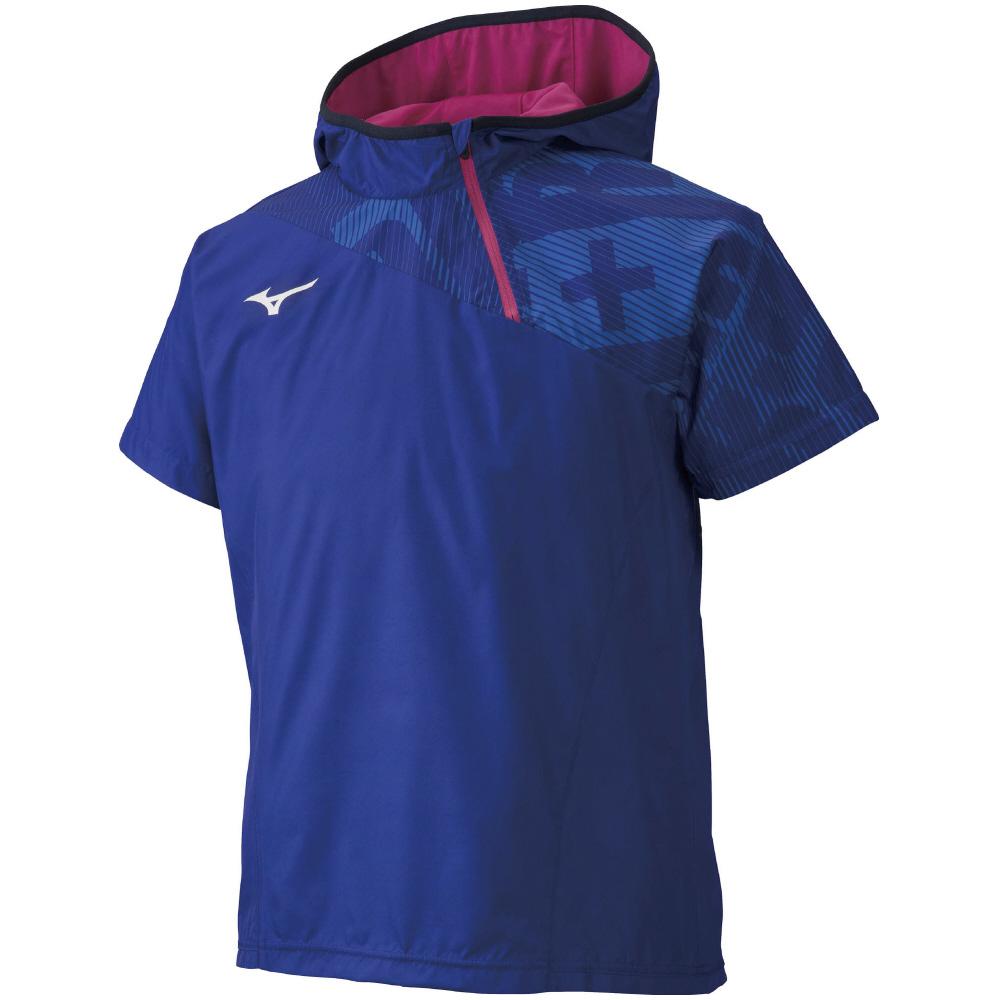 mizuno volleyball hong kong jacket ii