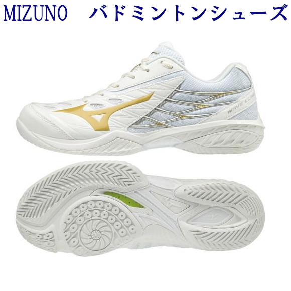 mizuno womens volleyball shoes size 8 x 4 high gold ii