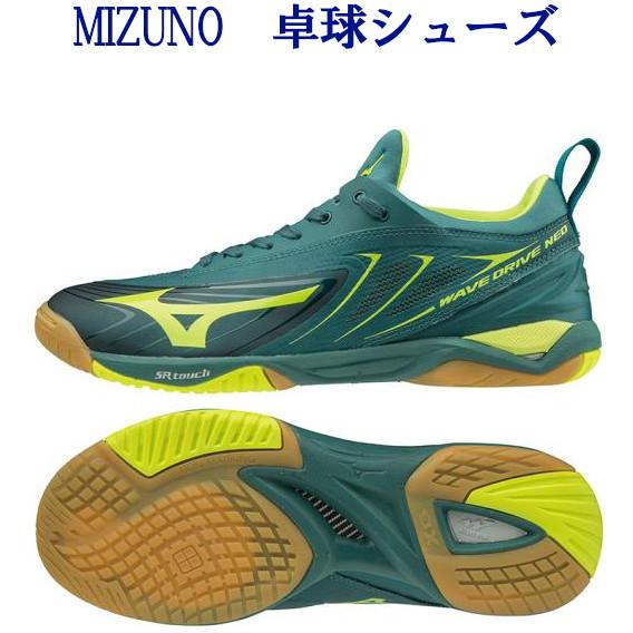 ミズノ ウエーブドライブ NEO 81GA180085 メンズ ユニセックス 2019AW 卓球 シューズ 靴