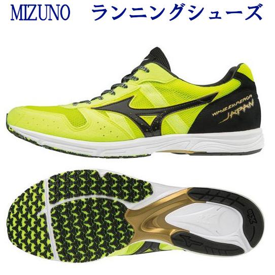 mizuno running japan