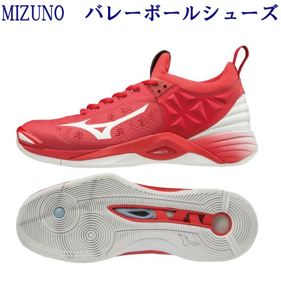 mizuno volleyball shoes where to buy ejemplo download