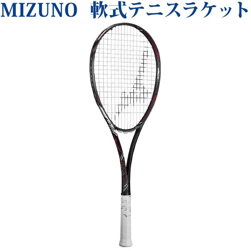 ミズノ ディオス10アール 63JTN06362 2020SS ソフトテニス