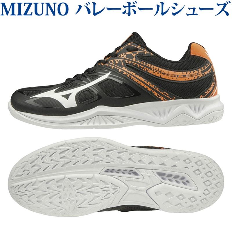mizuno volleyball shoes singapore location