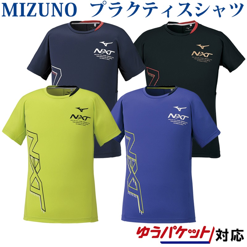 mizuno volleyball hong kong jacket ii