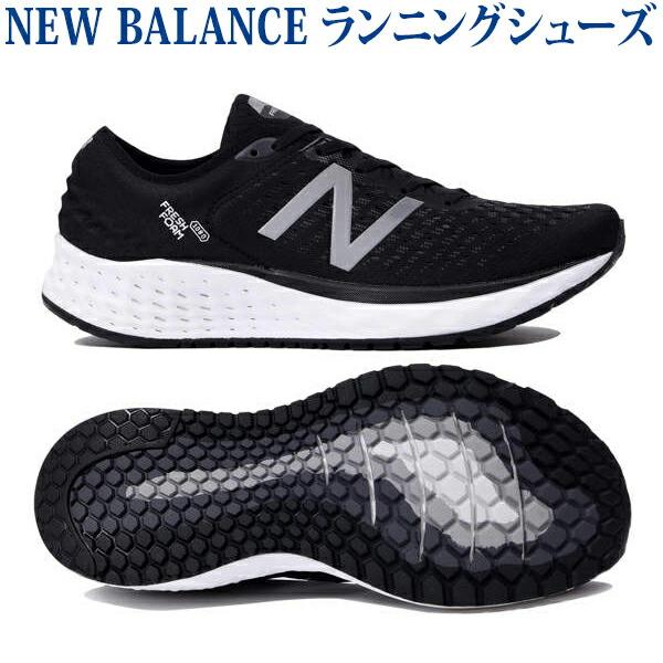 new balance m 1080