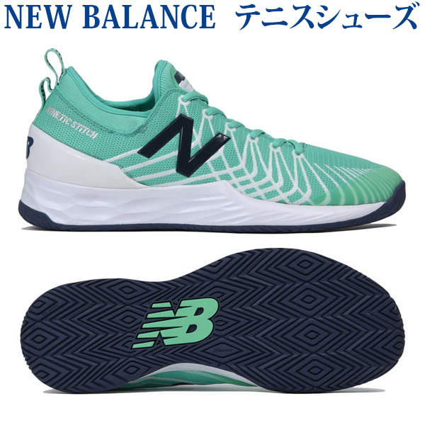 new balance tennis