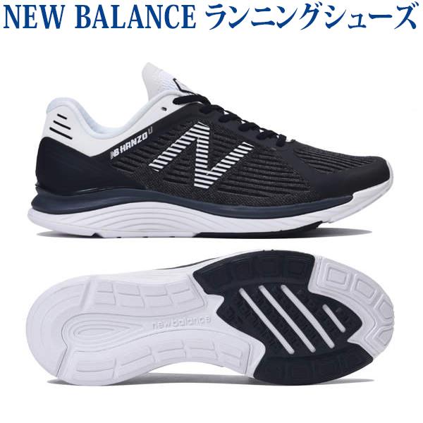 new balance 2019