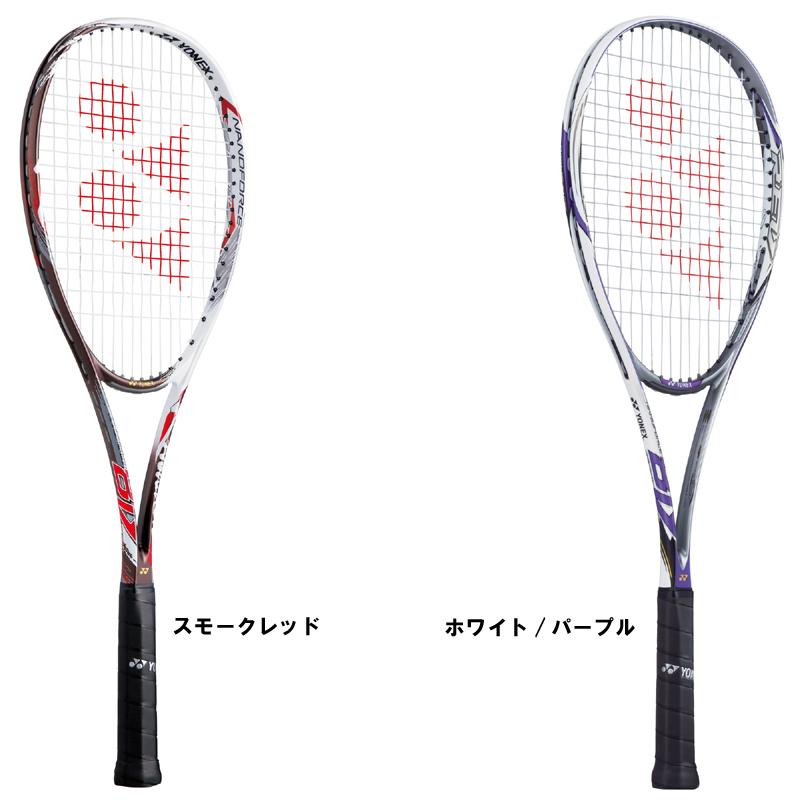 【取寄品】 ヨネックスナノフォース8Vレブ(NANOFORCE 8V REV)NF8VR テニス ラケット 軟式 YONEX 送料無料