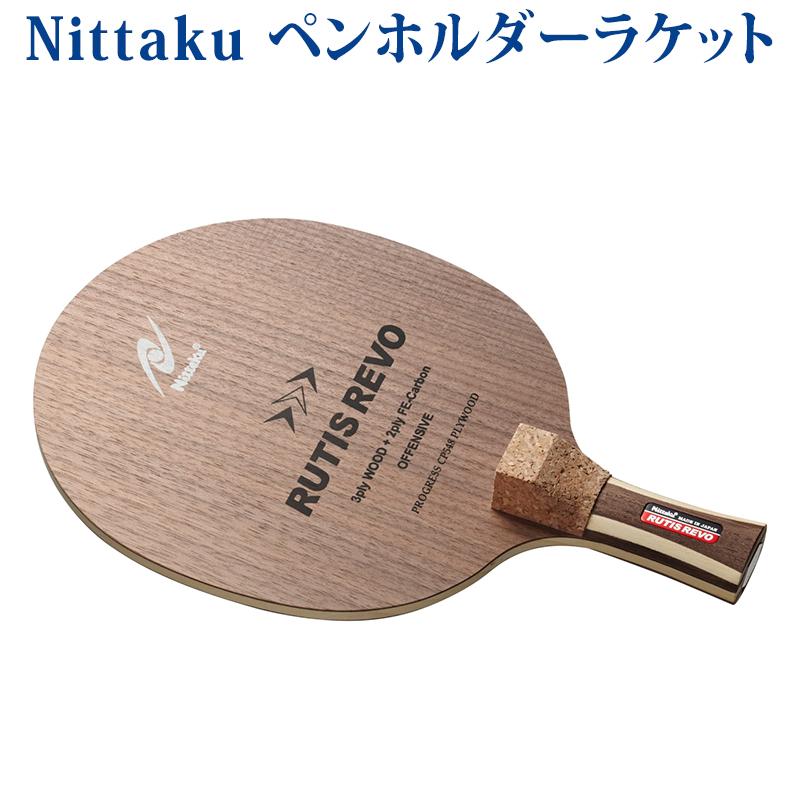 【取寄品】 ニッタク ルーティスレボJ NC0200 2018SS 卓球