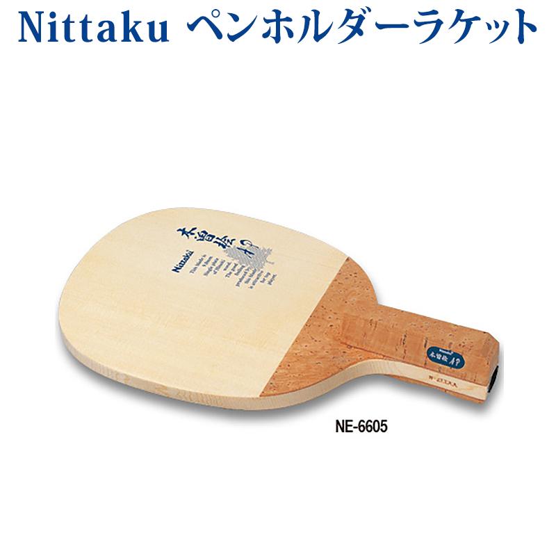 【取寄品】 ニッタク AP NE6605 2018SS 卓球