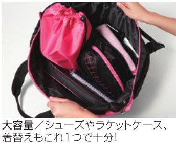Chitose Sports Rakuten market store  It supports a Nitta Kumi lady ... 9f00234dc2e4d
