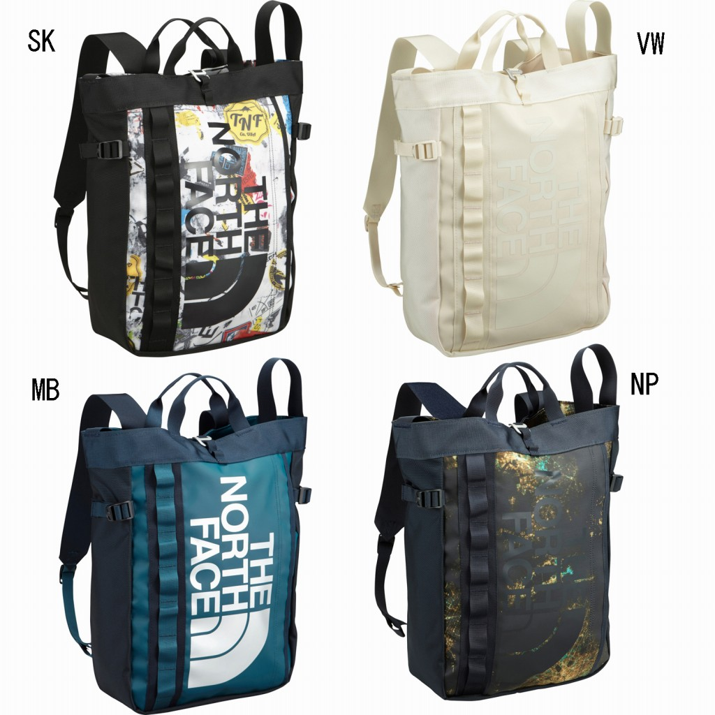 nm81609-1 North Face Fuse Box Backpack on