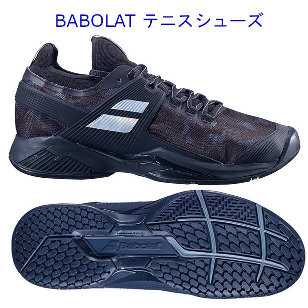 バボラ プロパルス レイジ オールコート M メンズ BAS20769 2020SS