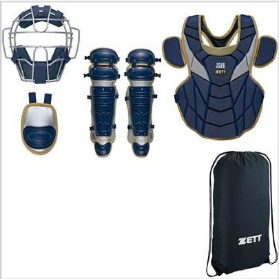 ゼット 軟式キャッチャー防具4点セット BL3320-2982 2020SS ベースボール