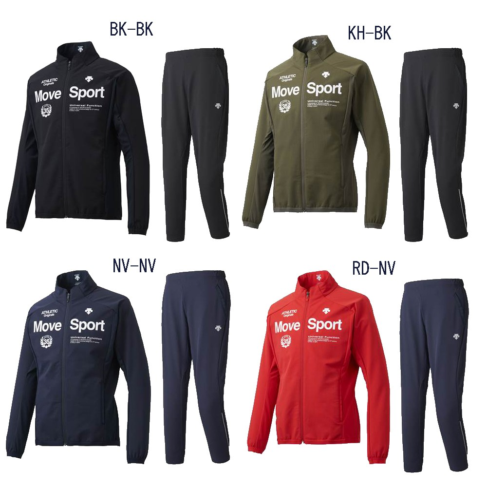 fc5809e0b Seal-adaptive clearance in the fall and winter lucky Descente grid cross  jacket underwear top and bottom set DMMMJF16/DMMMJG16 move sports 2018AW  2018 new ...