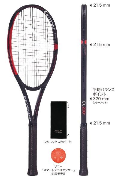 最大400円OFFクーポン付 ダンロップ CX 200+ DS21903 2019SS 2019最新 2019春夏