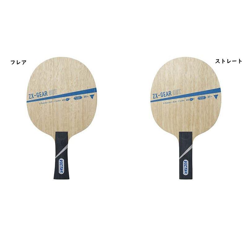 【取寄品】 VICTAS ゼクスギア アウト ZX-GEAR OUT 02890 2020SS 卓球 ラケット