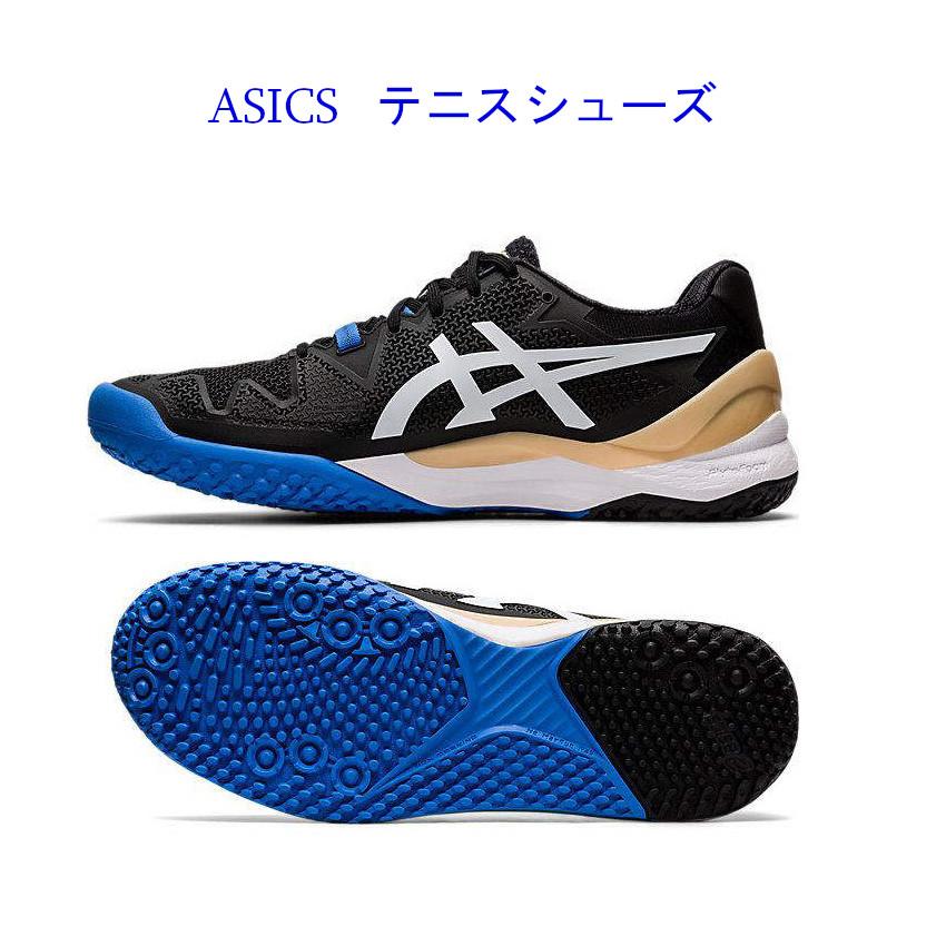 アシックス ゲルレゾリューション8 OC ワイド ブラック/ホワイト 1041A123-001 メンズ 2020SS テニス ソフトテニス