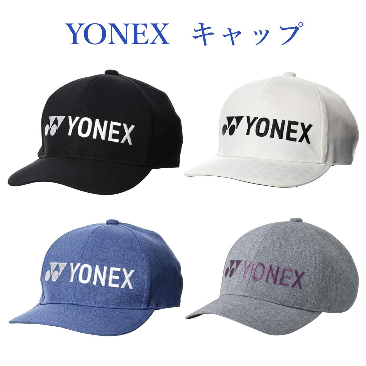 YONEX 帽子 日よけ 熱中症対策 男女兼用 ヨネックス キャップ 40063 メンズ ユニセックス 2020SS バドミントン テニス