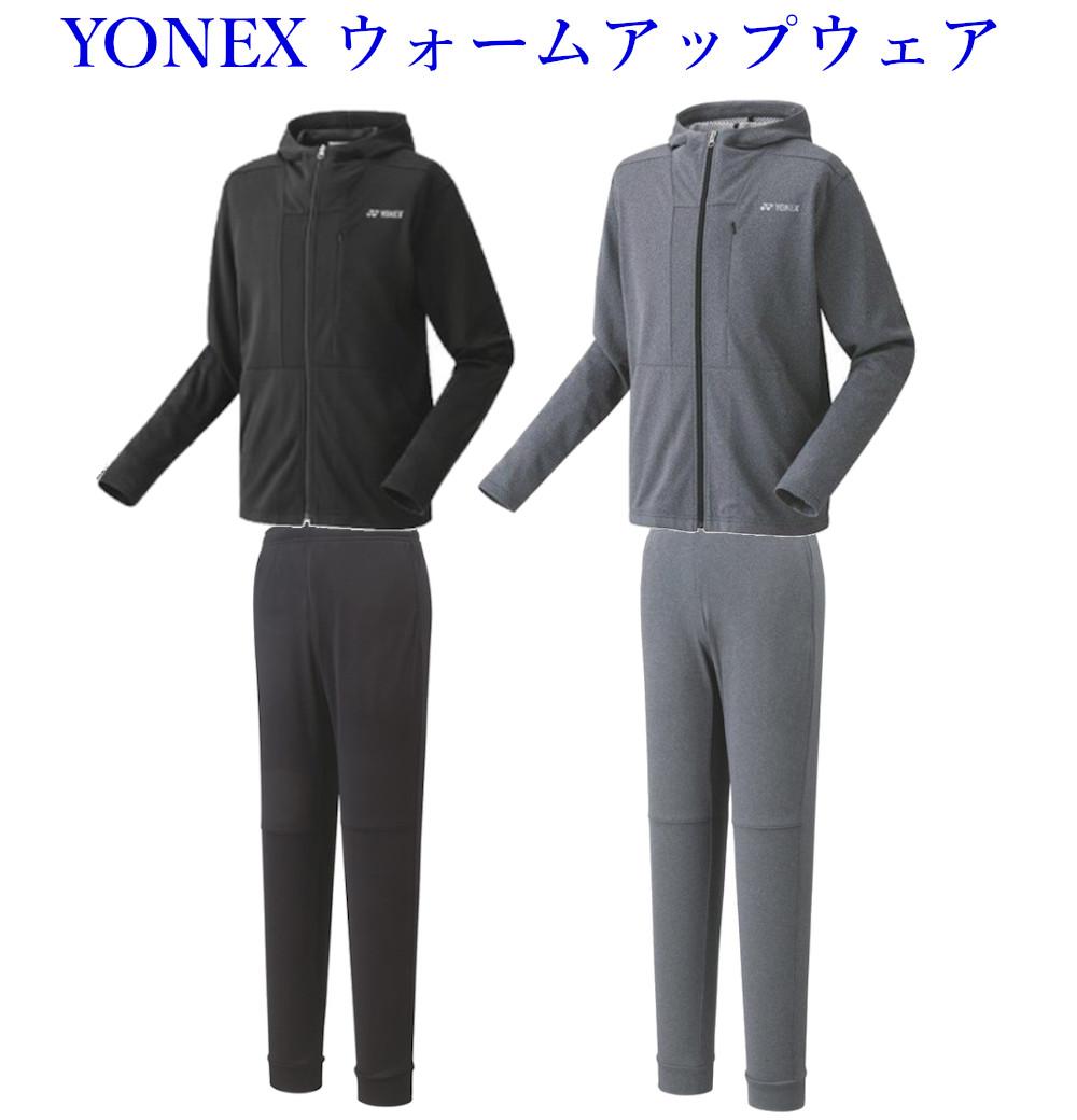 YONEX 数量限定 男女兼用 セットアップ ヨネックス スウエットパーカー・パンツ上下セット 50118 60118 ユニセックス 2021SS バドミントン テニス ソフトテニス