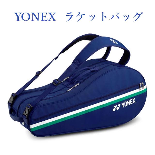 ヨネックス 75TH ラケットバッグ6(テニス6本用) BAG02RAP 2021SS バドミントン テニス ソフトテニス