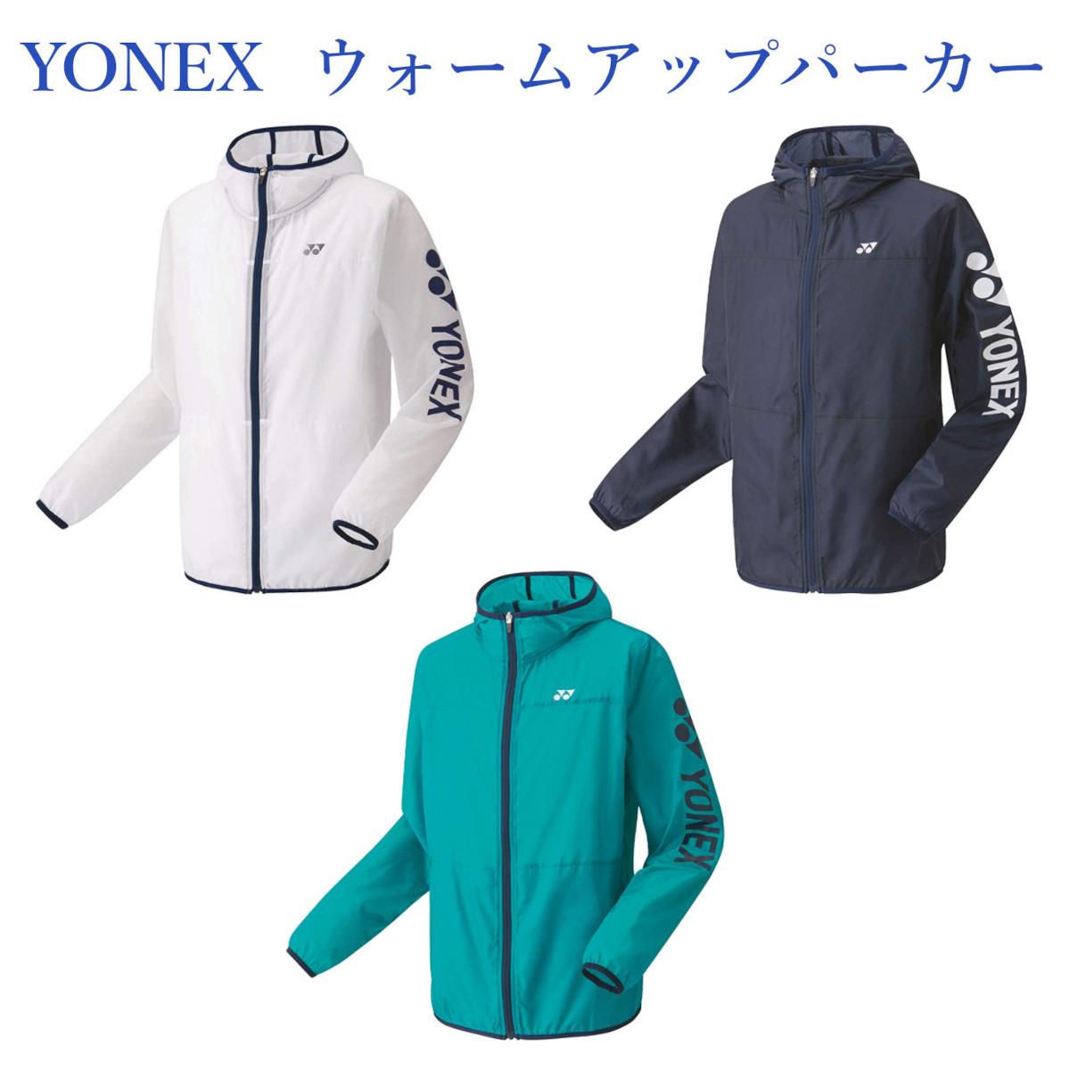 YONEX 数量限定 男女兼用 40%OFFの激安セール Seasonal Wrap入荷 フード付き ヨネックス ウォームアップパーカー 50120 ユニセックス ソフトテニス テニス 対応 2021SS ゆうパケット バドミントン メール便