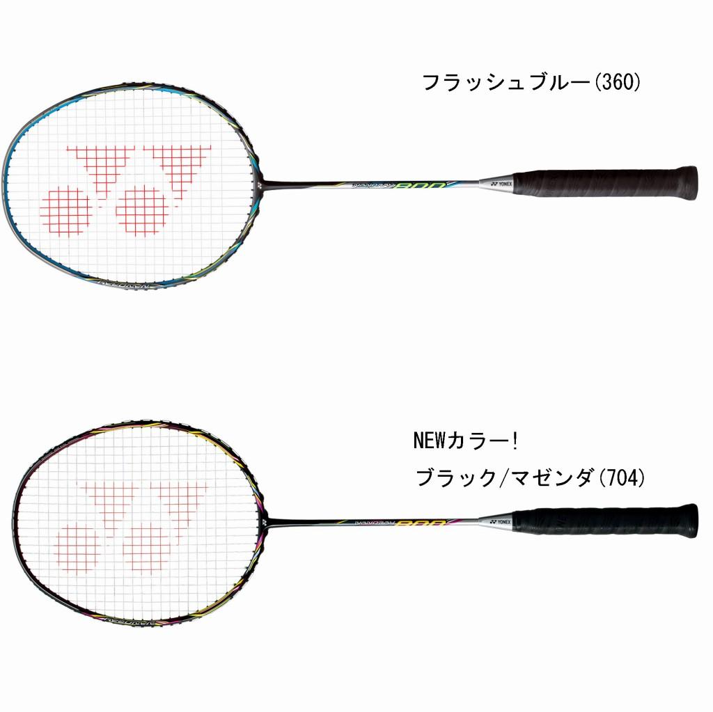 Yonex Badminton Racket NANORAY 800