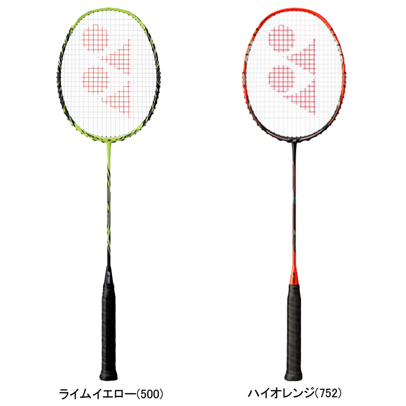 Yonex Badminton Racket NANORAY Z-SPEED NR-ZSP 25%OFF