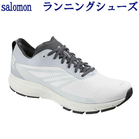 Buy Salomon Sonic RA Pro II Light grey | L40686500 | Rezet