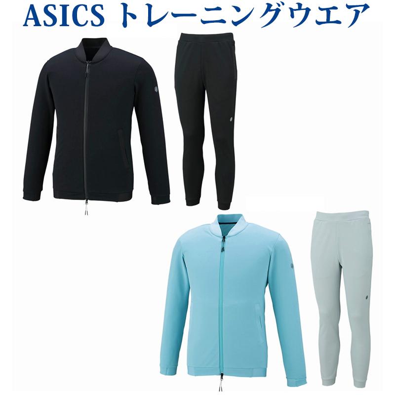 【在庫品】 アシックス トレーニングニットボンバージャケット・パンツ上下セット 153668/153606 2018SS