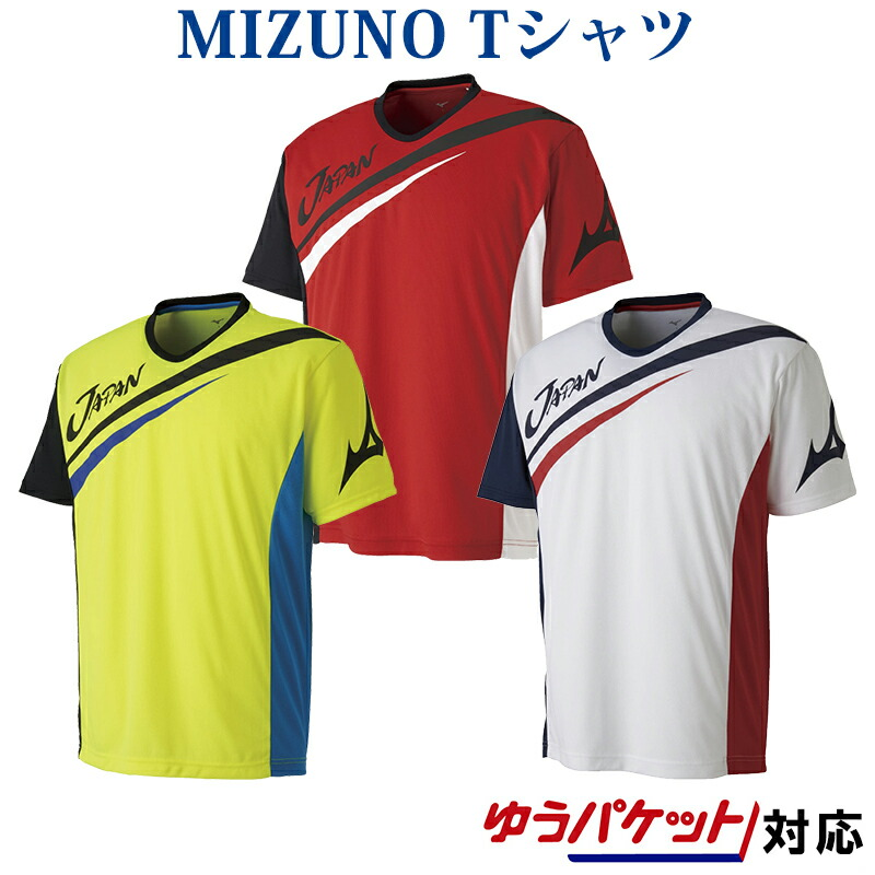 mizuno womens volleyball shoes size 8 xl japan watch india fit
