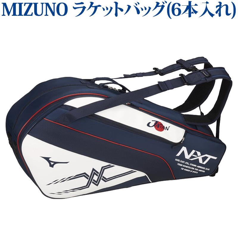 ミズノ ラケットバッグ(6本入れ) 63JD8X01メンズ 2018SS バドミントン テニス