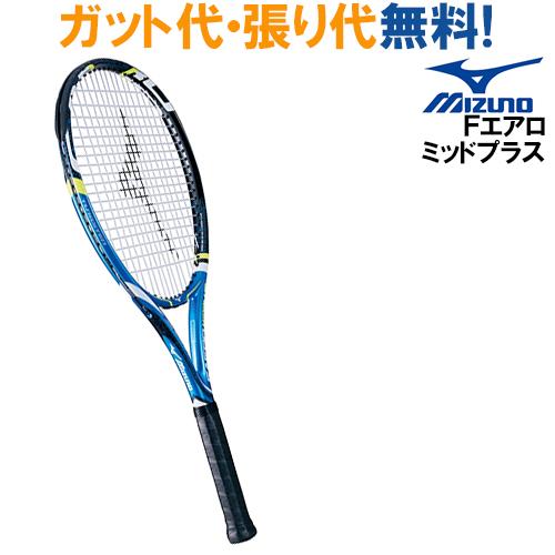 最大300円OFFクーポン付【取寄品】 野球 ミズノFエアロ ミッド