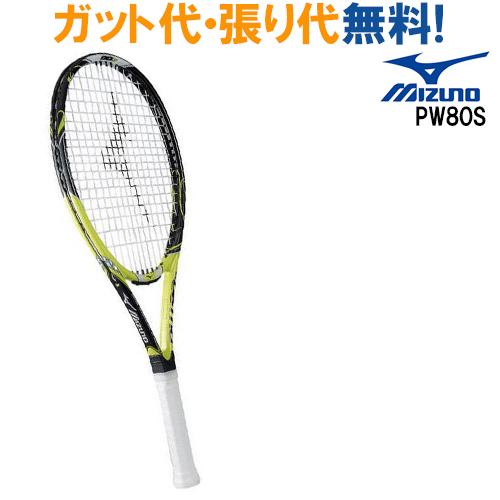 【取寄品】ミズノ PW80S 63JTH74838 2018 テニス ラッキーシール対応