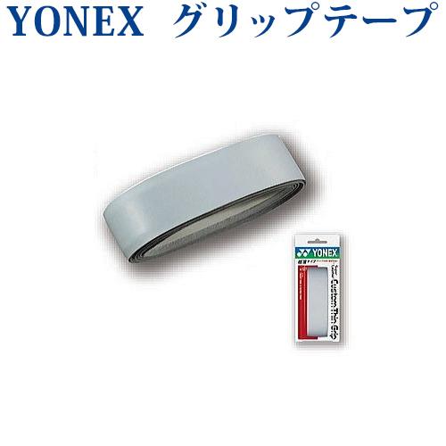 YONEX グリップテープ リプレイスメントグリップ 【取寄品】ヨネックス スーパーレザーカスタムシングリップ AC127 バドミントン テニス