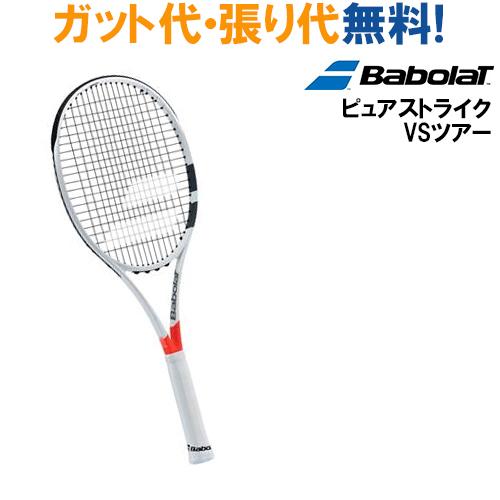 最大450円OFFクーポン付 バボラ ピュアストライク VSツアー PURE STRIKE VSTOUR BF101312 硬式テニス ラケット 日本国内正規品Babolat 2017SS ラッキーシール対応