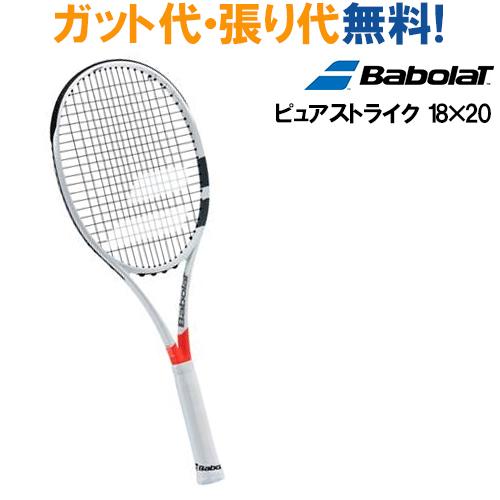 【在庫品】 バボラ ピュアストライク 18×20 PURE STRIKE 18×20 BF101314 テニス ラケット 日本国内正規品 Babolat