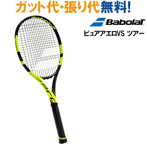 バボラ ピュアアエロVS ツアー Pure AERO VS TOUR BF101318 テニス ラケット 日本国内正規品