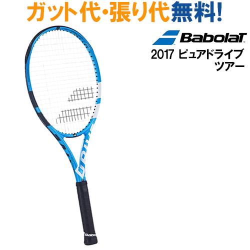 【在庫品】バボラ 2017 ピュアドライブ ツアー Pure Drive Tour BF101331 日本国内正規品 2017AW