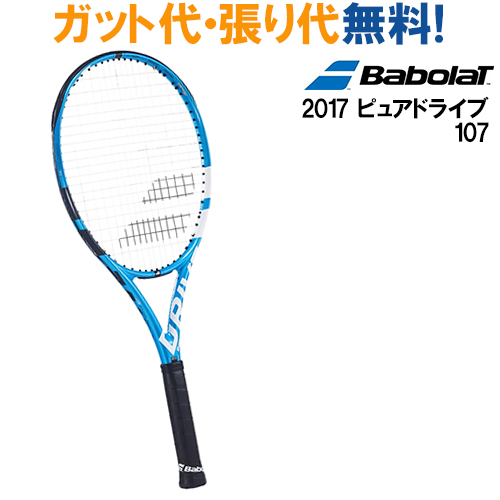 バボラ 2017 ピュアドライブ 107 Pure Drive 107 BF101347 【日本国内正規品】 2017AW ラッキーシール対応