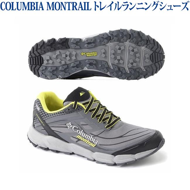 コロンビアモントレイル カルドラド 3 アウトドライ BM4634 2018SS