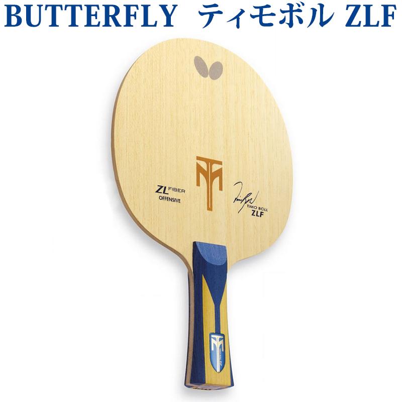 【取寄品】 バタフライ ティモボル ZLF 3584x 卓球 シェークハンド ラケット