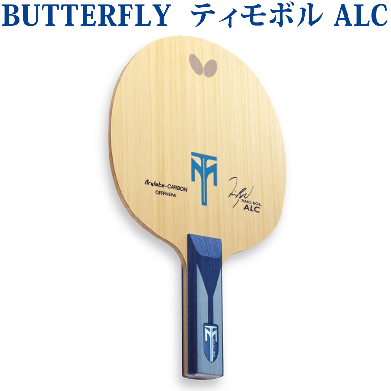 【取寄品】 バタフライ ティモボル ALC 3586x 卓球 シェークハンド ラケット