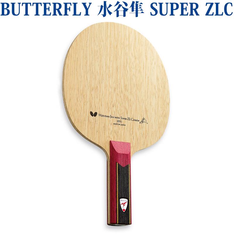 【取寄品】 バタフライ 水谷隼 SUPER ZLC 3660x 卓球 シェークハンド ラケット ラッキーシール対応