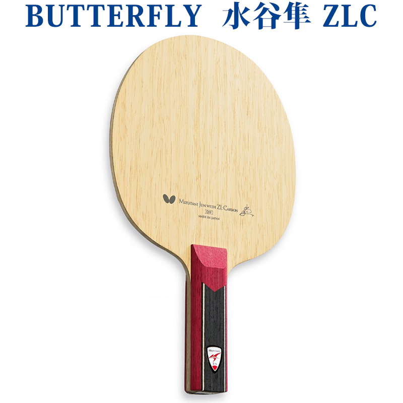 【取寄品】 バタフライ 水谷隼 ZLC 3661x 卓球 シェークハンド ラケット