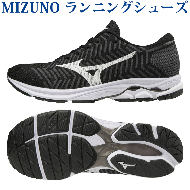 lucky seal wave knit supports Mizuno m2off 2018SS men running J1GC182402 It R1 pqSVUzM